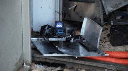 Ανατίναξαν μηχάνημα ΑΤΜ στην Ελευσίνα, αλλά δεν πήραν τα χρήματα