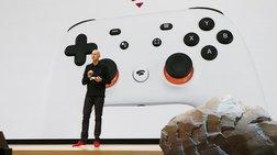 Η Google μπαίνει δυναμικά στον χώρο των video games
