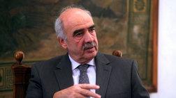 Μεϊμαράκης: Θα παραιτηθώ από βουλευτής για να είμαι υποψήφιος ευρωβουλευτής