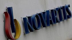 Bloomberg: Η Novartis δεν βρήκε αποδείξεις δωροδοκίας πολιτικών