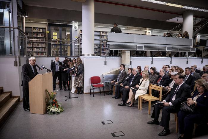 Ο Πρ. Παυλόπουλος εγκαινίασε τη βιβλιοθήκη της Φιλοσοφικής Σχολής του ΕΚΠΑ - εικόνα 7