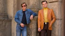 Το πρώτο trailer της νέας ταινίας του Ταραντίνο με Ντι Κάπριο και Πιτ