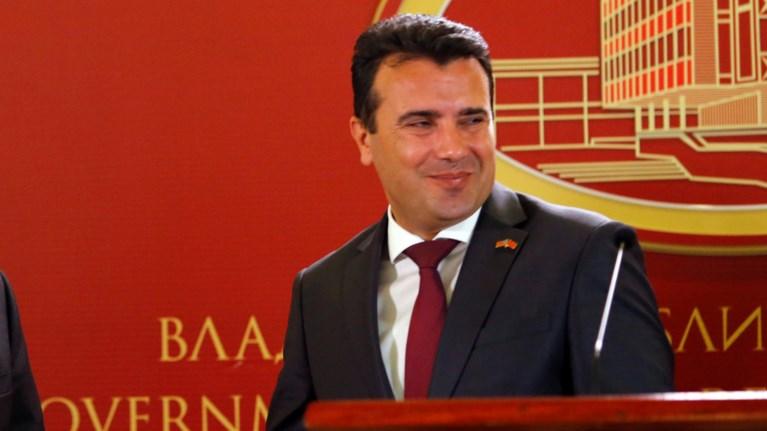 zaef-h-makedoniki-glwssa-exei-ginei-apodekti-sti-sumfwnia