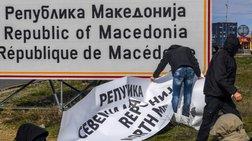 b-makedonia-metonomasies-se-praktoreio-eidisewn-taxudromeio-energeia