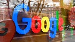 ti-apanta-i-google-gia-to-neo-prostimo-pou-tis-epebale-i-ee