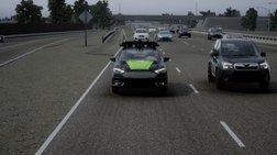 Τα μελλοντικά αυτοκίνητα θα «εξετάζονται» στην αυτόνομη οδήγηση