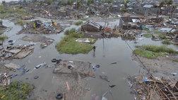 Μοζαμβίκη: Eκατοντάδες νεκροί από τον κυκλώνα