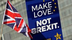 Βρετανία: 900 € θα χάσει κάθε κάτοικος αν γίνει άτακτο Brexit