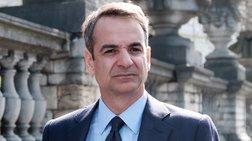 Μήνυμα για τις ευρωεκλογές έστειλε ο Κυριάκος Μητσοτάκης από τις Βρυξέλλες