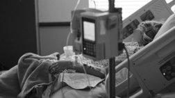 ΚΕΕΛΠΝΟ: Μείωση της δραστηριότητας της γρίπης, στους 122 οι νεκροί