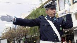 Αυξημένα μέτρα Τροχαίας κατά την περίοδο εορτασμού της 25ης Μαρτίου