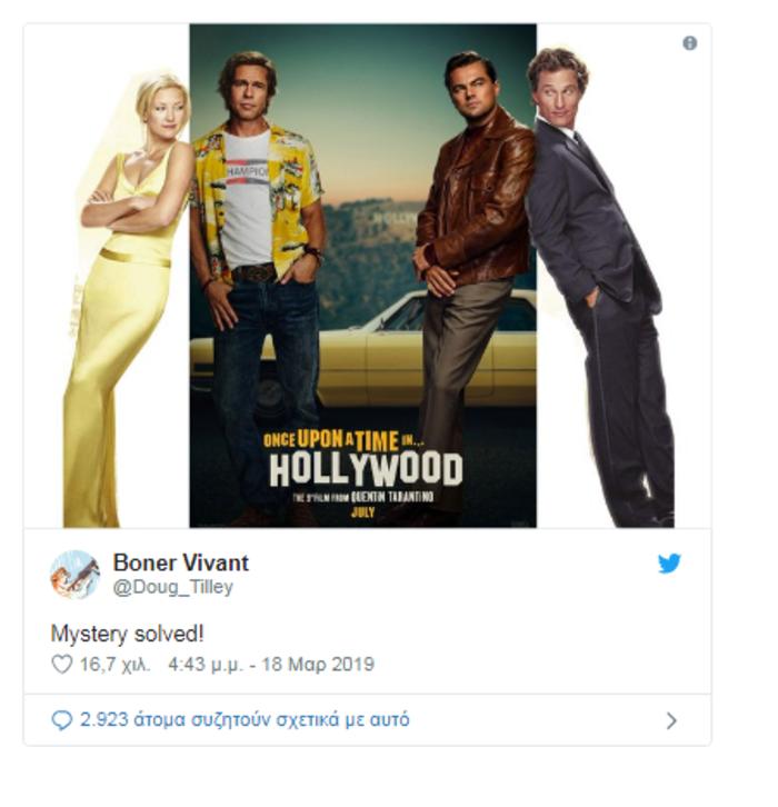 Ο Ταραντίνο εξόργισε τους φαν- Γιατί τρολάρουν την ταινία του - εικόνα 2