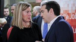 tsipras-na-apotrepsoume-tin-eklogi-bemper-stin-komision