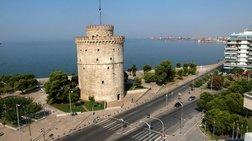 Έρευνα: Γιατί αξίζει να επισκεφτείς ξανά τη Θεσσαλονίκη