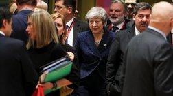 reuters-paratasi-sto-brexit-mexri-22-maiou