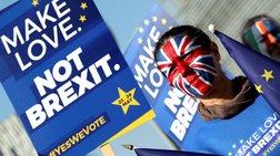 Ποια επίδραση θα έχει το Brexit στα ευρωπαϊκά εισοδήματα;