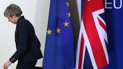 brexit-oi-duo-enallaktikes--i-duskolia-tis-mei