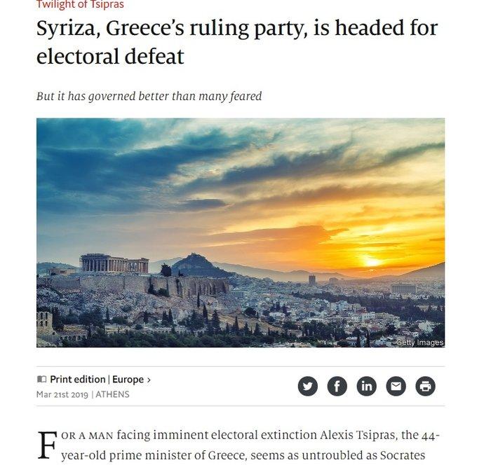 Economist: Ο Τσίπρας οδεύει προς εκλογική ήττα
