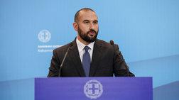 Τζανακόπουλος: Σήμερα ή στις αρχές της εβδομάδας η ρύθμιση για α' κατοικία