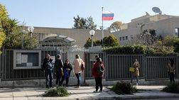 Χειροβομβίδα με 2.500 μεταλλικά σφαιρίδια στο Ρωσικό Προξενείο