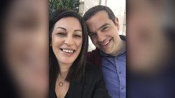 Προς παραίτηση η Μυρσίνη Λοΐζου από το ευρωψηφοδέλτιο ΣΥΡΙΖΑ