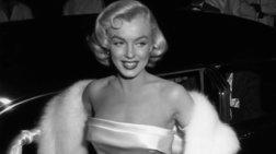 Ζήσε σαν τη Μέριλιν Μονρόε στο μπανγκαλόου του Beverly Hills