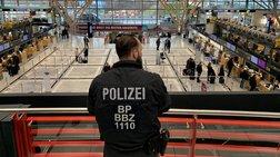 Γερμανία: Διακοπή πτήσεων στο αεροδρόμιο της Φραγκφούρτης