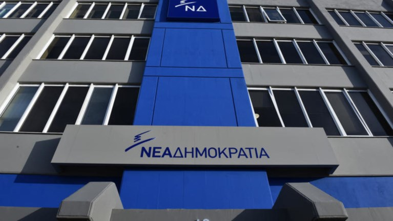 nea-erwtimata-thetei-i-nd-gia-tin-upothesi-tis-m-loizou