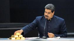 Βενεζουέλα: Νέες κυρώσεις ΗΠΑ στη κρατική τράπεζα Bandes