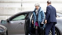 brexit-parathuro-apo-mei-gia-eurwekloges-kai-nea-anaboli