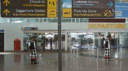 Απίστευτο: Τουρίστας συνελήφθη με ουρακοτάγκο στην τσάντα του