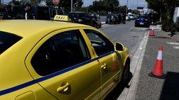 perifereia-attikis-peitharxikes-diadikasies-gia-ton-odigo-taksi