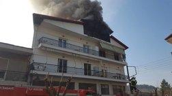 Πυρκαγιά σε διαμέρισμα στα Γρεβενά - Απεγκλωβίστηκε ηλικιωμένη