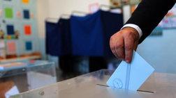 Νέο γκάλοπ: Ισχυρό προβάδισμα ΝΔ σε ευρωεκλογές & βουλευτικές