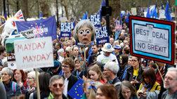 londinoekatontades-xiliades-sto-dromo-zitoun-neo-dimopsifisma-gia-to-brexit