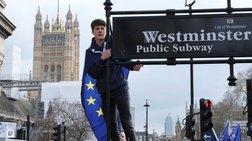 "Brexit, το ""Hotel California"" της Μεγάλης Βρετανίας"