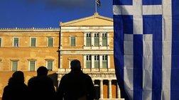 Ξένοι οικονομικοί παράγοντες για την πορεία της ελληνικής οικονομίας
