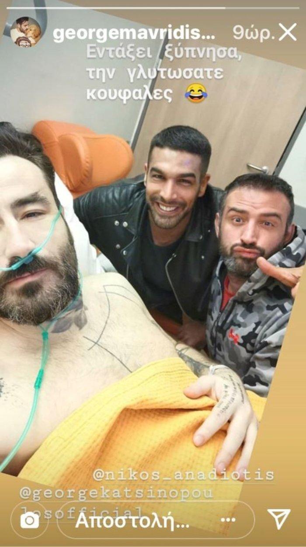 Στο κρεβάτι του πόνου ο Μαυρίδης: Η φωτό με τα σωληνάκια μετά την εγχείρηση