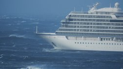 Σε ασφαλές λιμάνι το Viking Star - Παύση των επιχειρήσεων