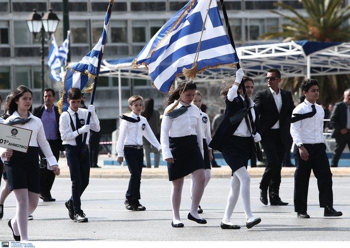 Εντυπωσιακή η μαθητική παρέλαση στην Αθήνα - Φωτογραφίες