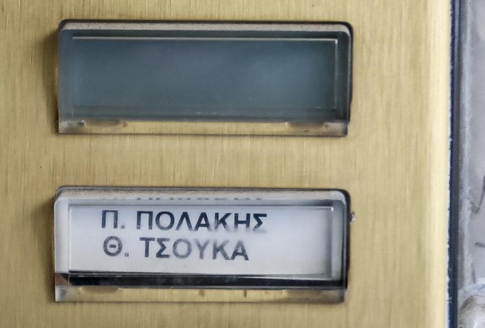 Επίθεση με μολότοφ στο σπίτι του Παύλου Πολάκη - εικόνα 2
