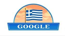 i-google-tima-tin-epeteio-tis-ellinikis-epanastasis-tou-1821