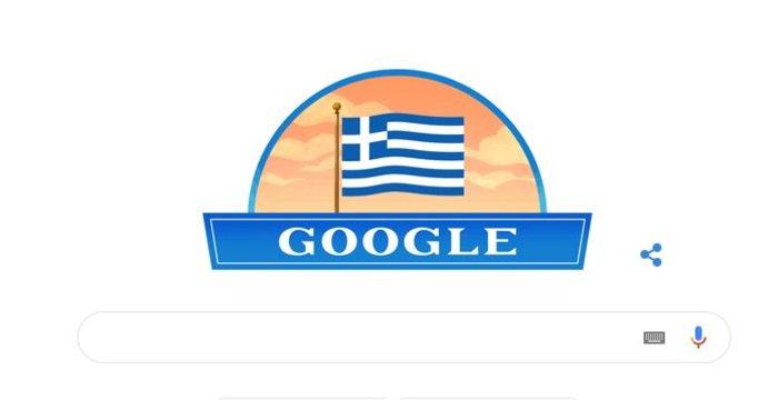 Η Google τιμά την επέτειο της Ελληνικής επανάστασης του 1821