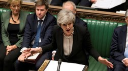 itv-news-paraitisi-mei-an-psifisthei-i-protasi-tis-gia-to-brexit
