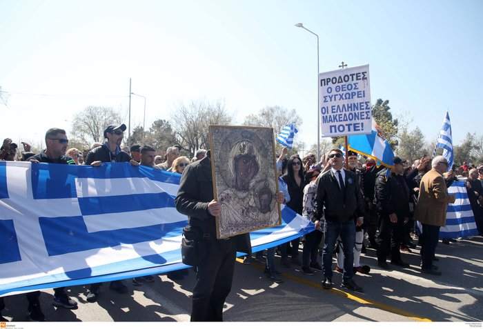 Εορτασμοί: Ένταση σε Καλλιθέα, Μητρόπολη και Θεσσαλονίκη - εικόνα 3