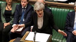 brexit-stin-bouli-twn-koinotitwn-o-elegxos-tis-diadikasias