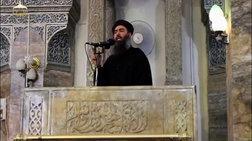 Αγνοείται το πού βρίσκεται ο ηγέτης του ΙΚΙΛ Αμπού Μπακρ αλ Μπαγκντάντι