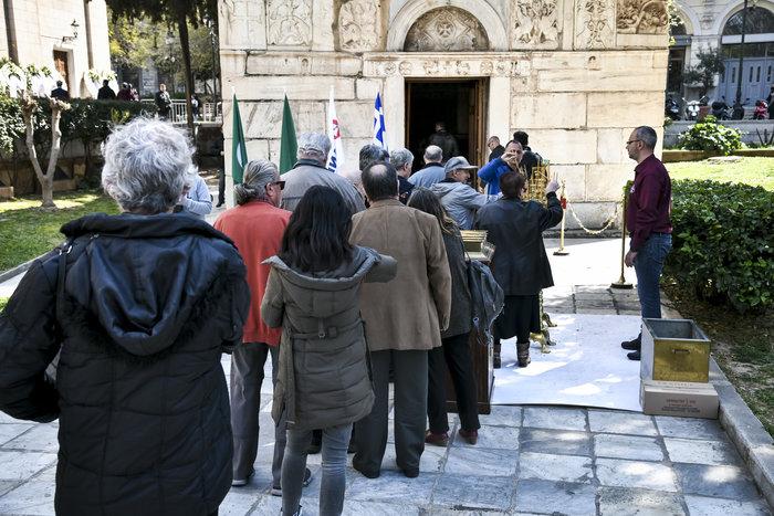 Το τελευταίο αντίο στον Θανάση Γιαννακόπουλο - εικόνα 7