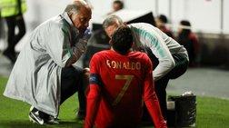 Διπλό πλήγμα για την Πορτογαλία - Έχασε βαθμούς και Ρονάλντο