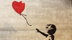 Χωρίς τη συγκατάθεση του Banksy η έκθεση έργων του στην Αθήνα